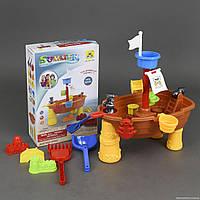 """Столик для песка и воды HG 668 (12) """"Пиратский корабль"""" в коробке"""
