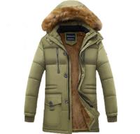Мужская зимняя куртка с капюшоном. Модель 6116, фото 1