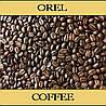 Кофе в зернах ARABICA 17scr Peru весовой 1кг