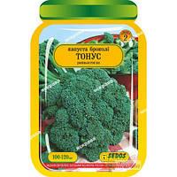 Капуста брокколи Тонус 100-120 шт. инкрустированные семена