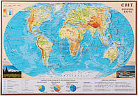 Подкладка для письма Физическая карта мира М1:55 000 000 А2 ламинация 65*45 см