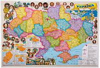 Подкладка для письма Карта М1:2 200 000 А2 ламинированая 65*45 см