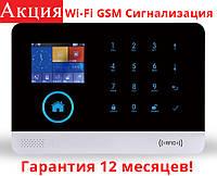Беспроводная GSM сигнализация с WiFi Smart103