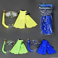 Набор для плавания 11312 (48/2) /маска, трубка, ласты/ 3 цвета, в кульке
