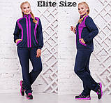 Спортивный костюм большого размера Сюжет Размеры: 52, 54, 56, 58, 60, 62, фото 2