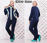 Спортивный костюм большого размера Сюжет Размеры: 52, 54, 56, 58, 60, 62, фото 3