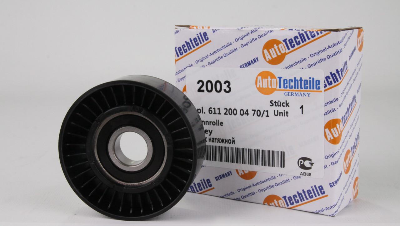 Ролик натяжителя MB Sprinter-00-06-2,2/2,7CDI (гладкий) 70x26mm
