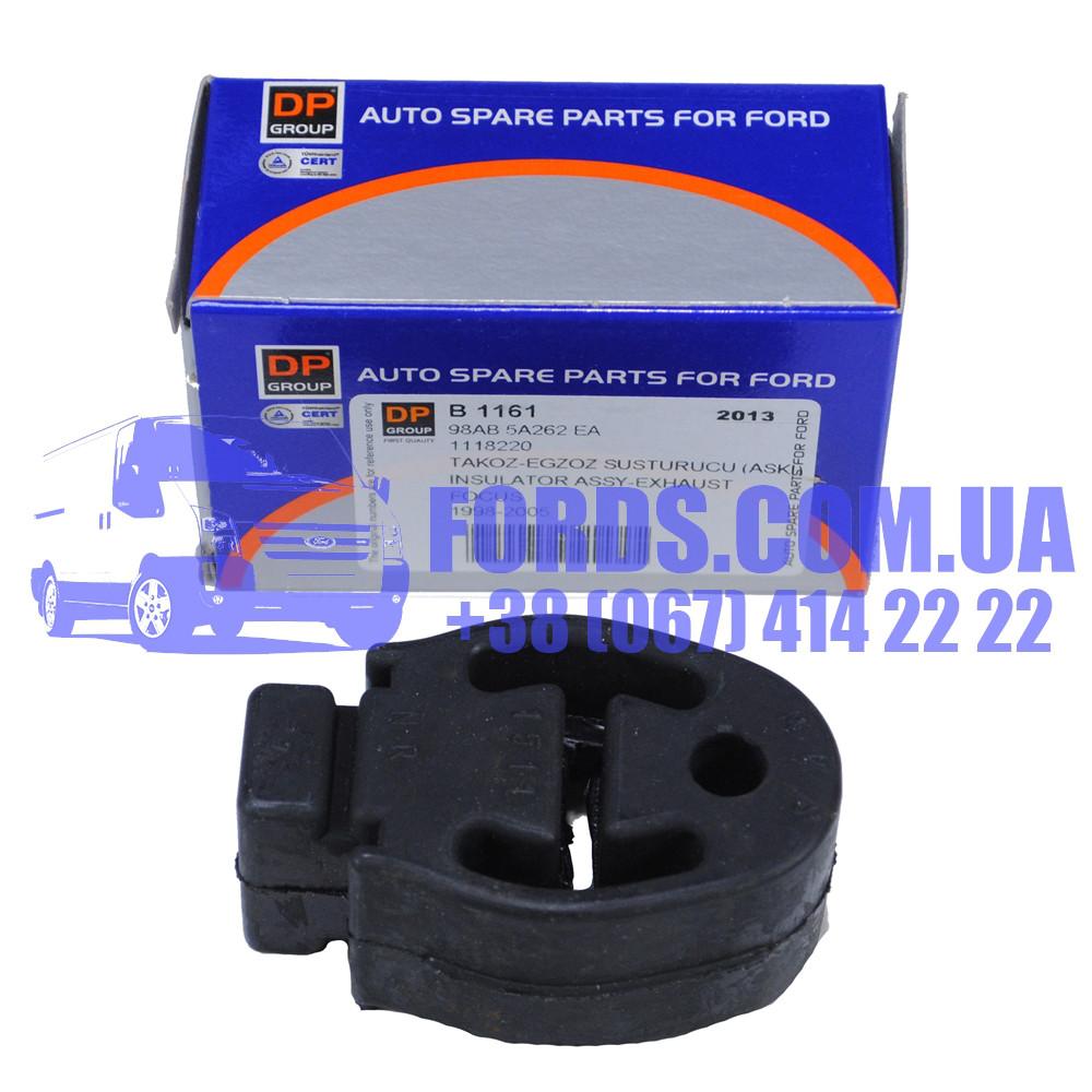 Подушка глушителя FORD TRANSIT CONNECT 2002-2013 (1118220/98AB5A262EA/B1161) DP GROUP