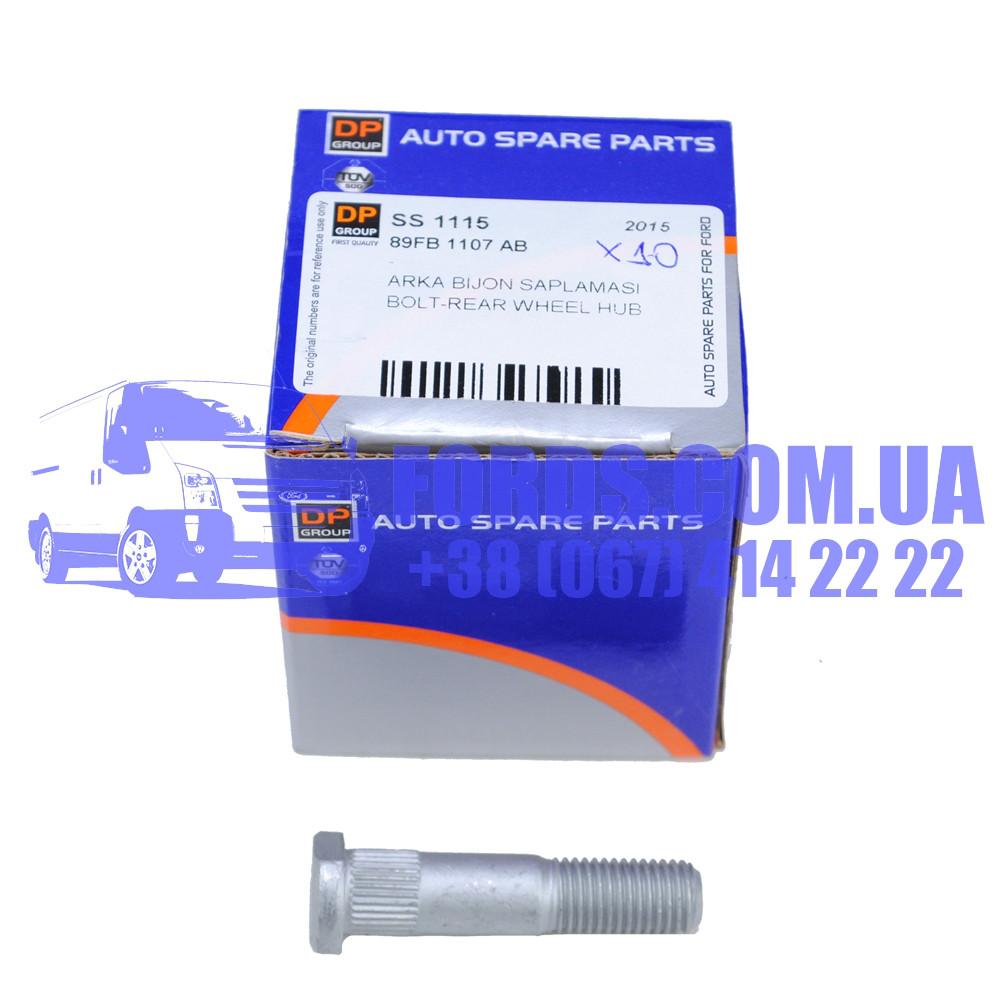 Болт колесный задний FORD TRANSIT 1992-2000 (12X59X1.5MM) (6586310/89FB1107AB/SS1115) DP GROUP
