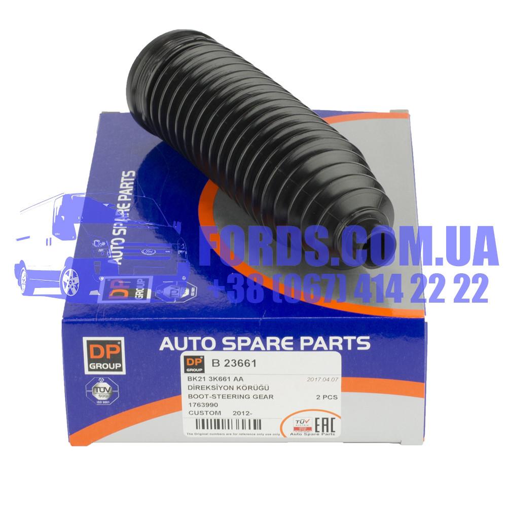 Пыльник рейки рулевой FORD TRANSIT 2012- (1763990/BK213K661AA/B23661) DP GROUP