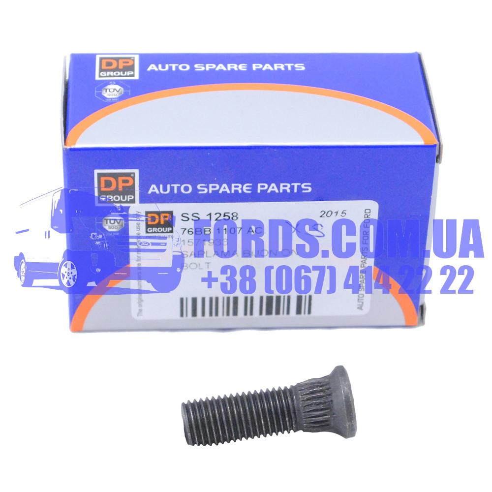 Болт колесный передний FORD TRANSIT 1985-2000 (12X41) (1571933/76BB1107AC/SS1258) DP GROUP