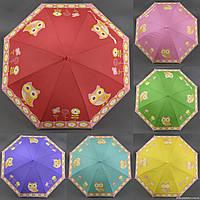 Зонтик С 23350 (120) 6 видов, 65см
