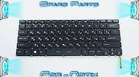 Клавиатура для ноутбука MSI (GS40, GS43) rus, black