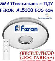 Накладной светодиодный светильник LED Feron AL5100 EOS 60W 2700K-6400K с ПДУ, фото 1