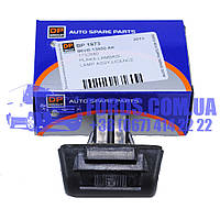 Подсветка номера FORD TRANSIT/CONNECT 2000-2014 (1732840/86VB13550AK/BP1973) DP GROUP
