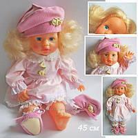 Кукла Анна с густыми прошитыми волосами. Сделай прическу кукле. Голова для причесок. Мягконабивная