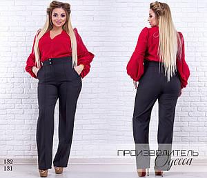 Брюки женские с карманами высокая талия костюмка 42,44,46