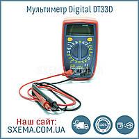 Мультиметр DT33D в защитном чехле, подсветка дисплея, фото 1