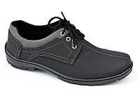 Мокасины туфли мужские на шнурках. (Код: 1056). Только 40р!, фото 1