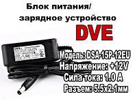 """Блок питания/зарядное устройство """"DVE"""" +12V/DSA-15P-12EU(Б/У)"""