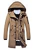 Теплая мужская зимняя куртка. Модель 6266