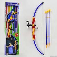 Лук 980 (24) стрелы-присоски, лазерный прицел, в кор-ке
