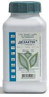 Дезактин порошкообразное средство для дезинфекции, 1кг