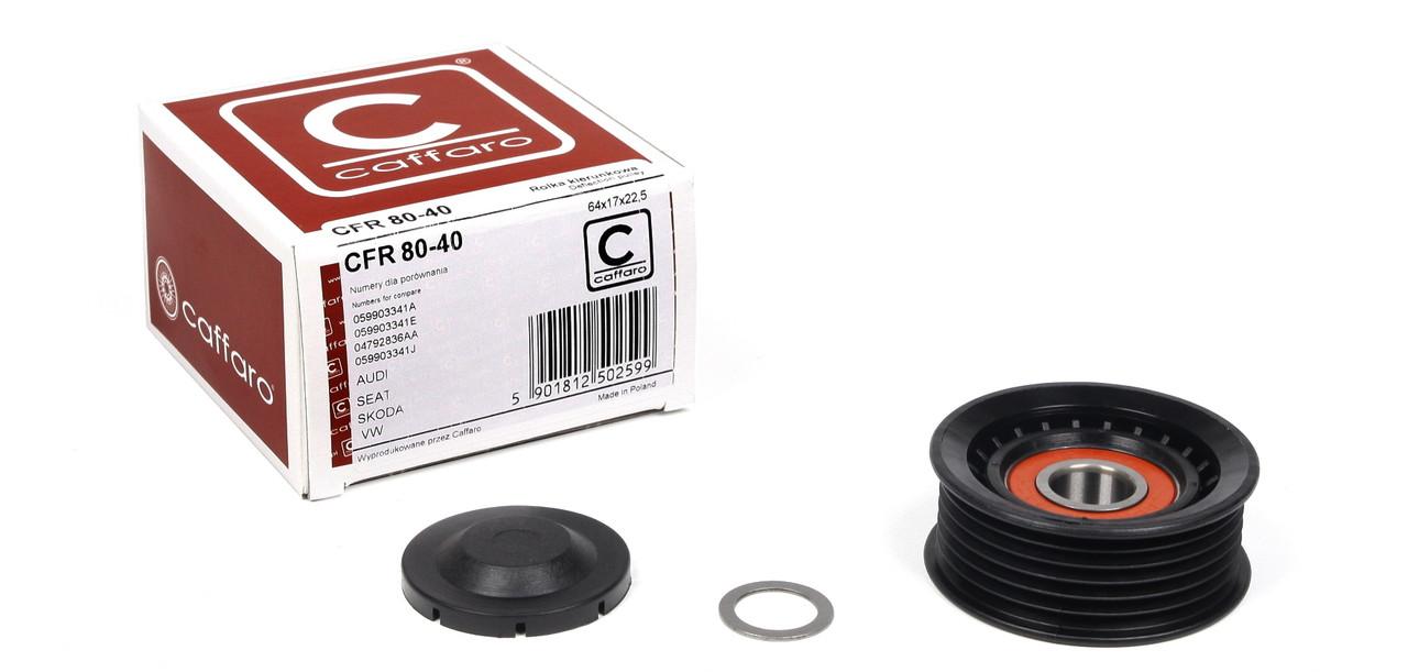 Ролик натяжной MB Sprinter-95- 2.2/2.7CDI (ручейковый)