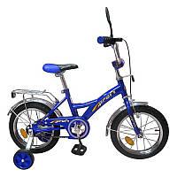 Велосипед детский 12 дюймов P 1233 синий, звонок,зеркало,приставные колеса