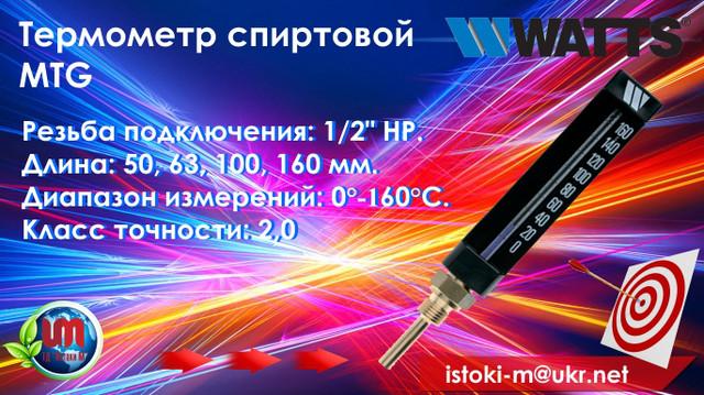 контрольно-измерительные приборы для котельной_термометры_манометры_термоманометры