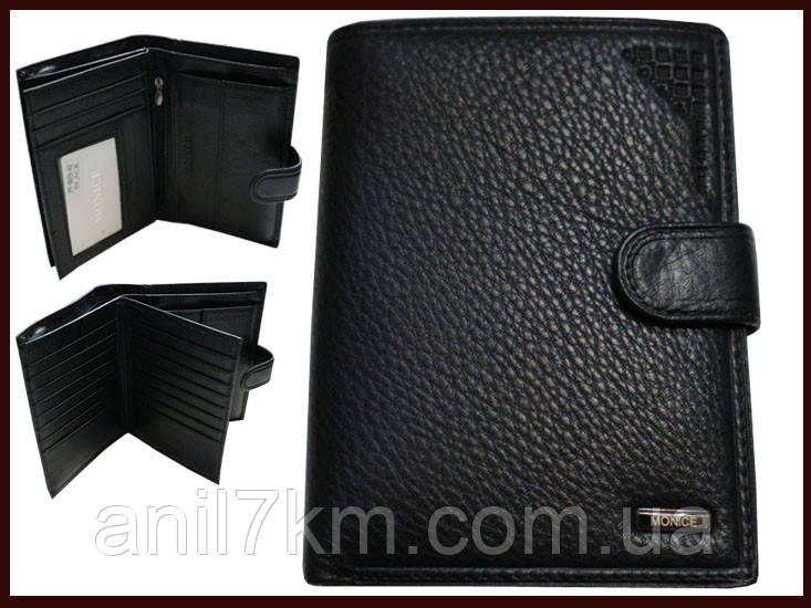 Чоловічий шкіряний гаманець Monice для грошей і документів