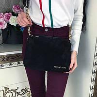 Женская стильная сумка через плечо из замша (2 цвета)