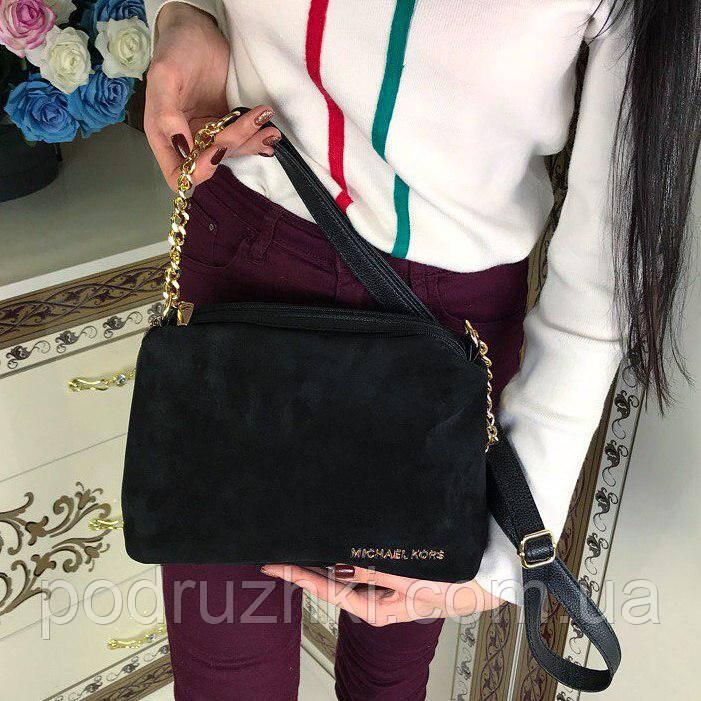 e415f7609be7 Женская стильная сумка через плечо из замша (2 цвета), цена 460 грн.,  купить в Запорожье — Prom.ua (ID#665914793)