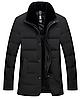 Стильная мужская зимняя куртка. Модель 61691