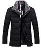 Стильная мужская зимняя куртка. Модель 61692