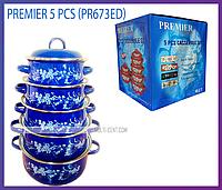 Набор эмалированных кастрюль Premier PR-673 ED из 5 шт. (Синий)
