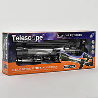 Телескоп С 2130 (24/2) в коробке
