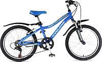 Велосипед Cyclone Viva 20 синий