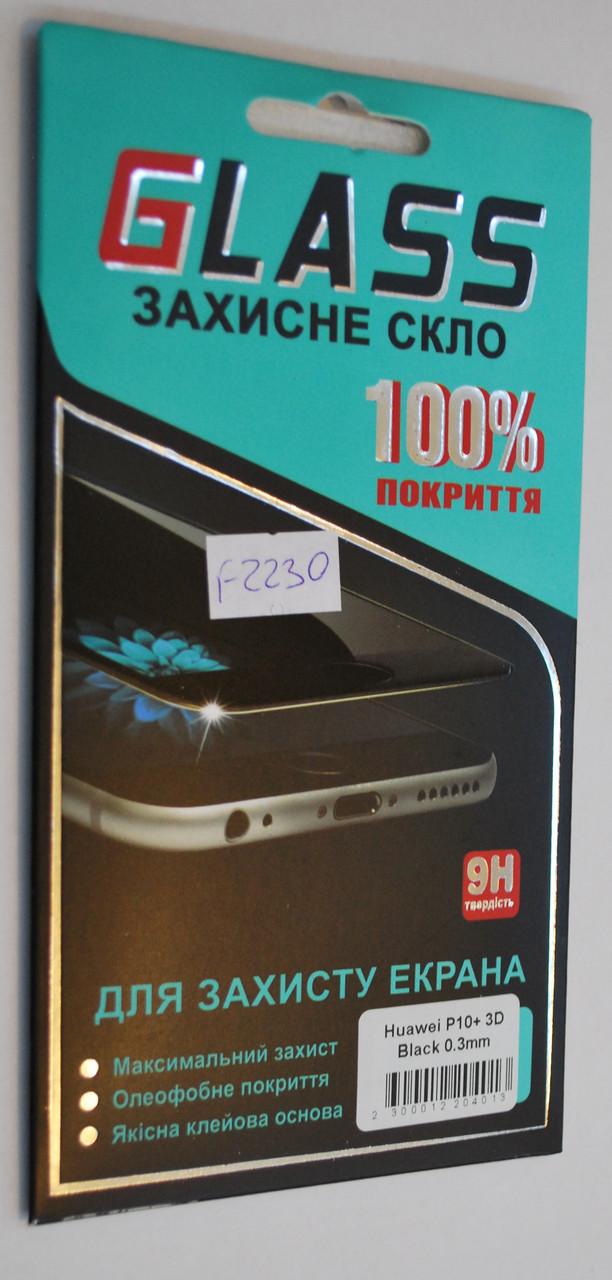 Защитное 3D стекло для Huawei P10+ (0.3 мм, черное), F2230