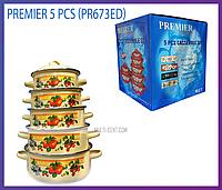 Набор эмалированных кастрюль Premier PR-673 ED из 5 шт. (Желтый)