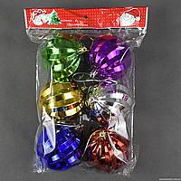 """Ёлочная игрушка С 22539 (56) """"Шарики"""" 6шт в кульке, d=8см"""