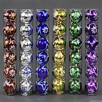 """Ёлочная игрушка С 22515 (56) 6 цветов, """"Шарики"""" 6шт в слюде"""
