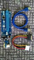 Райзер  USB ver. 006 molex/sata. Riser usb 3.0