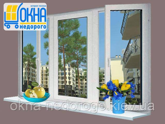 Трехстворчатое окно ПВХ с двумя открываниями Lider