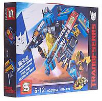 Конструктор Senco SY953 Transformers Трансформер Десептикон