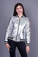 Женская куртка - бомбер, цвет металлик, весна-осень