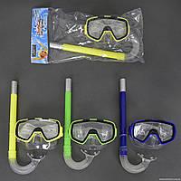 Набор для плавания 0819 (144/2) маска с трубкой, 2 цвета, в кульке