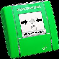 РУПД-04 (Разблокирование дверей)