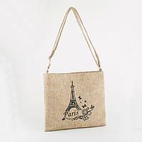 Сумка A4 бежевая рогожка  Париж. Эйфелева башня/ сумка женская через плечо