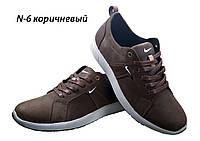 Кроссовки  NIKE коричневые натуральная кожа на шнуровке (N-6)
